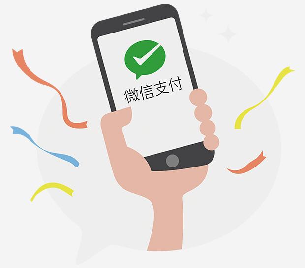 微信第三方开发平台,微信第三方开发公司