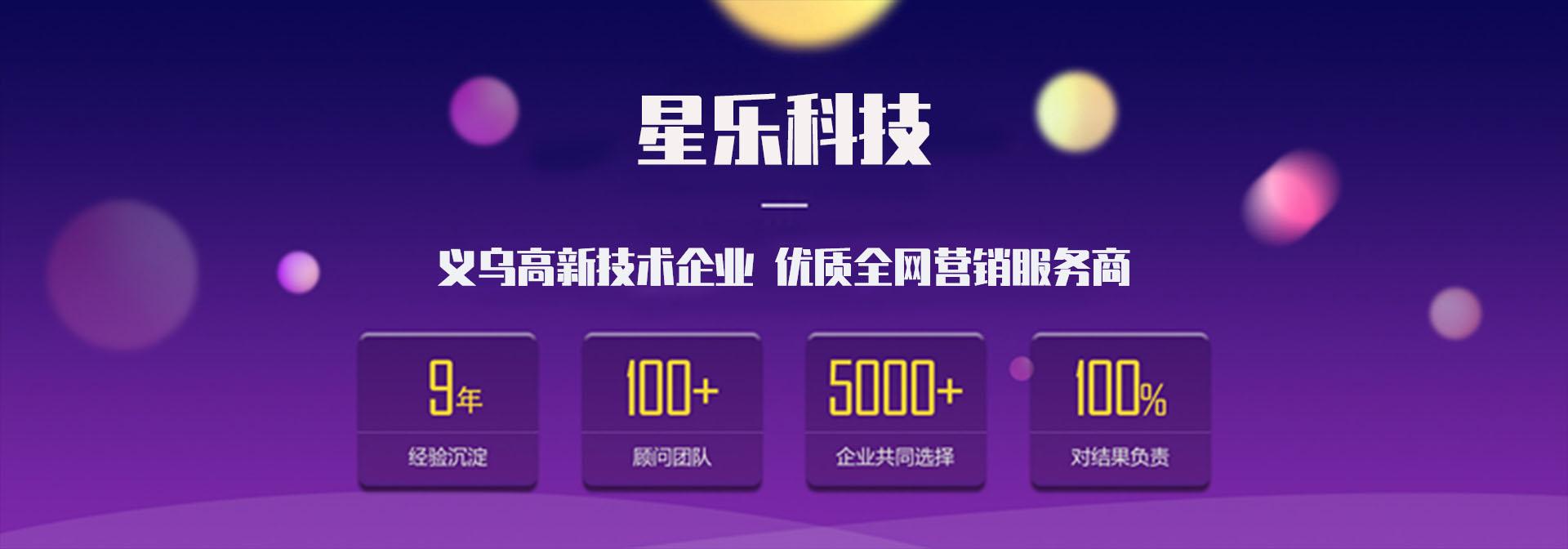 網站(zhan)優化(hua)